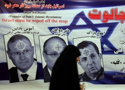 a government approved poster in iran mar 2008 repeats ahmadinejads call for genocide israel must be wiped off the map
