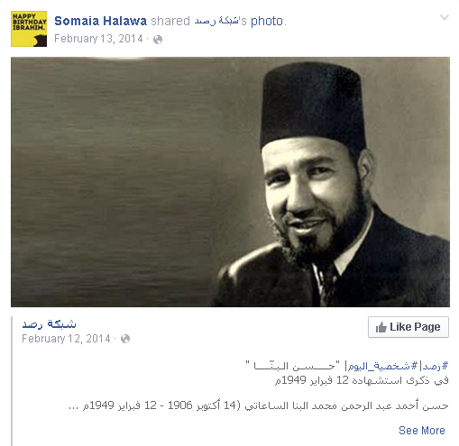 """hassan al banna and the muslim brotherhood The muslim brotherhood's founder, hassan al-banna, expressed—i am quoting now from melise ruthven, from his a fury for god —""""considerable admiration for the."""